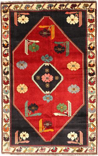 Qashqai carpet RXZB160