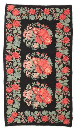 Rose Kelim Moldavia carpet XCGZF1088