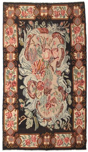 Rose Kelim Moldavia carpet XCGZF1060