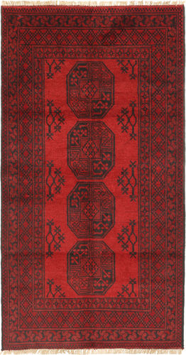 Afghan Teppich ANH339