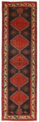 Ardebil Patina carpet NAZA52
