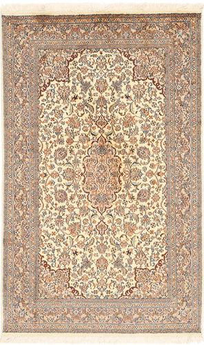 Kashmir pure silk carpet MSA437