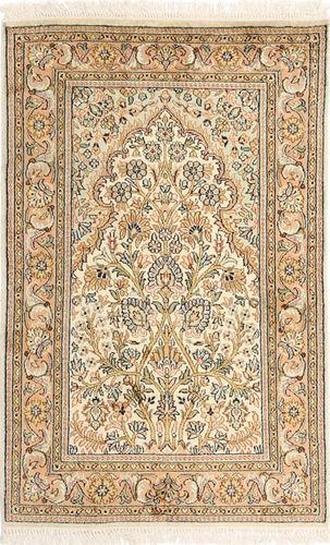 Tappeto Cachemire puri di seta MSA541