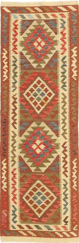 Kelim Afghan Old style Teppich ABCS352