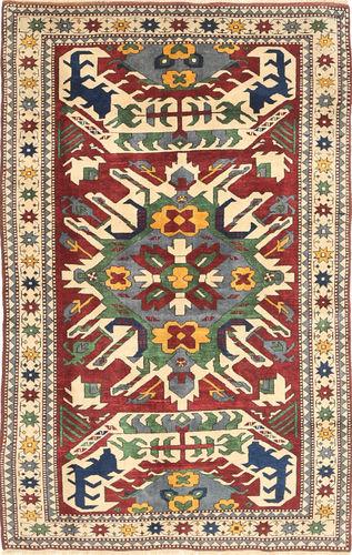 Shirvan carpet GHI226