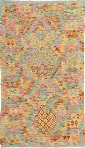 Kilim Afghan Old style carpet ABCS676