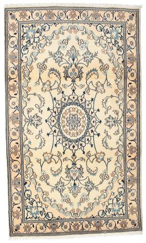 Kashmar carpet VEXZL958