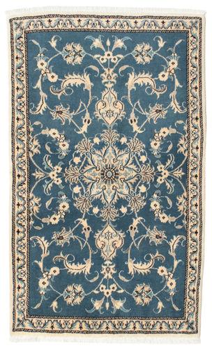 Kashmar carpet VEXZL1337