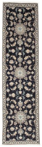 Kashmar carpet VEXZL1390