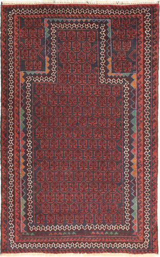 Baluch carpet ACOJ32