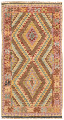 Kelim Afghan Old style matta NAZB2601