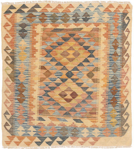 kilim afghan old style 86x99 carpetvista. Black Bedroom Furniture Sets. Home Design Ideas
