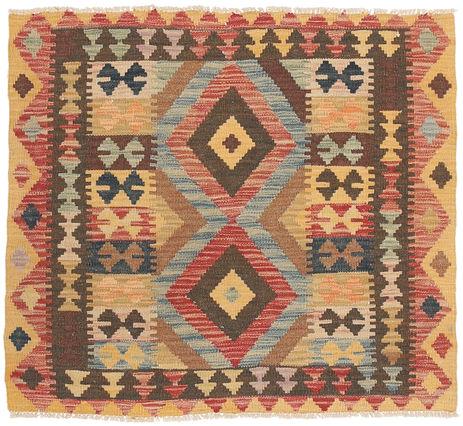 kilim afghan old style 90x99 carpetvista. Black Bedroom Furniture Sets. Home Design Ideas