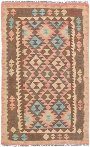 kilim afghan old style 97x162 carpetvista. Black Bedroom Furniture Sets. Home Design Ideas