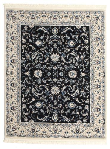 Nain Florentine - Mørkeblå tæppe CVD15454