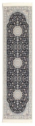 Nain Emilia - Dark Blue rug CVD15377
