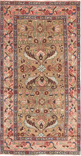 Bidjar Patina carpet MRB136