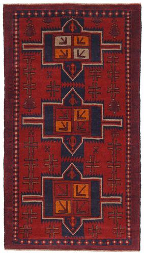 Baluch carpet NAZB3377