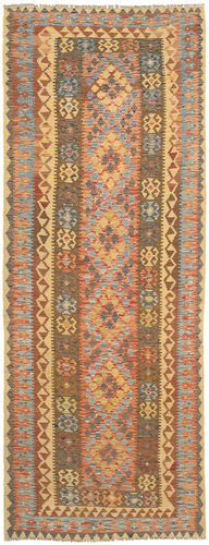 Kelim Afghan Old style matta NAZB1631