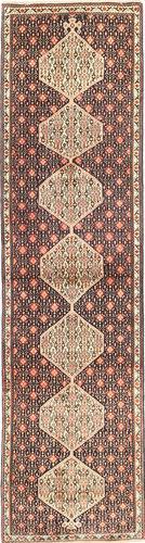 Senneh szőnyeg AXVG268