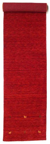ギャッベ ルーム Two Lines - 深紅色の 絨毯 CVD15019
