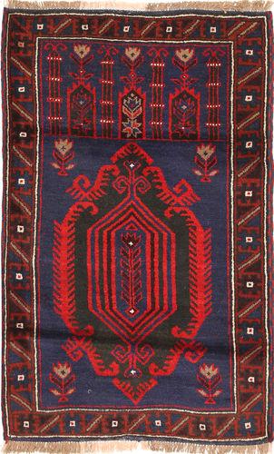 Baluch carpet ABCU246
