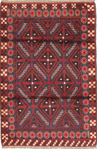 Baluch carpet ABCU249