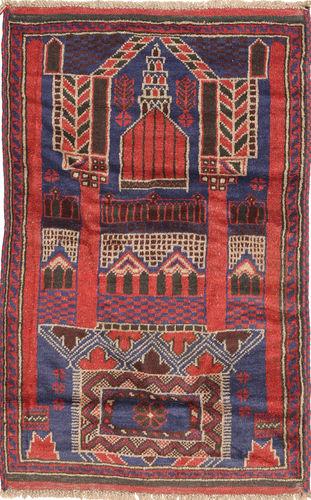 Baluch carpet ABCU536