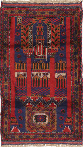 Baluch carpet ABCU538