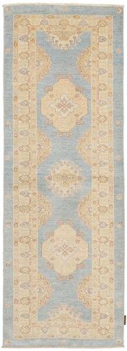 Ziegler carpet NAZC857