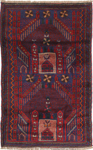 Baluch carpet ABCU1314