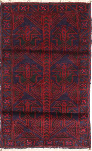 Baluch carpet ABCU1060