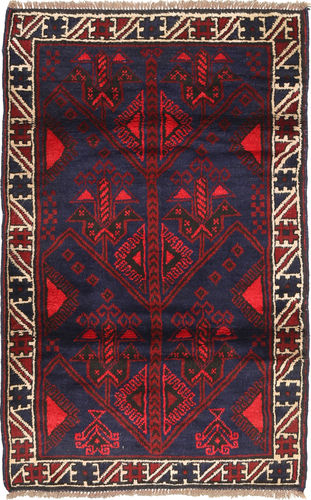 Baluch carpet ABCU555
