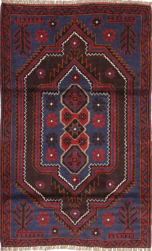 Baluch carpet ABCU566