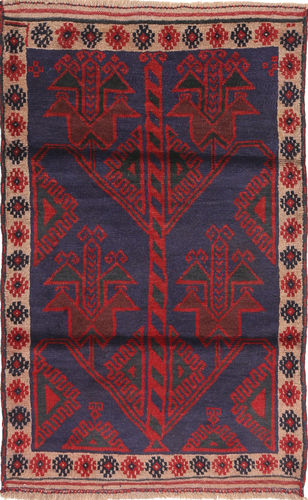 Baluch carpet ABCU1095