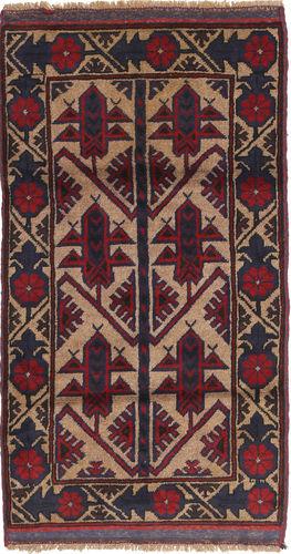 Baluch carpet ABCU587