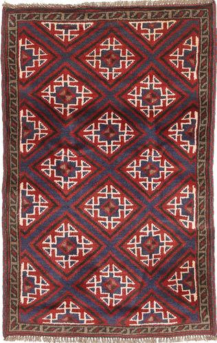 Baluch carpet ABCU1364