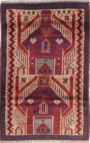 Baluch carpet ABCU598