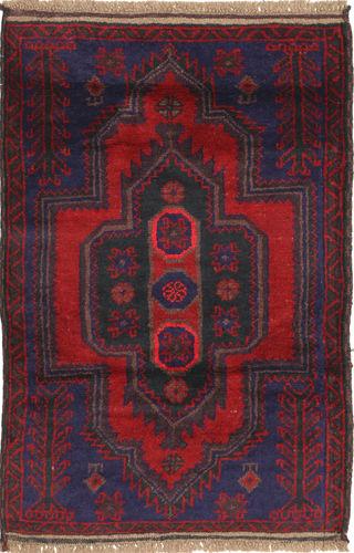 Baluch carpet ABCU857