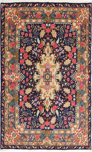 Kerman carpet XEA1321