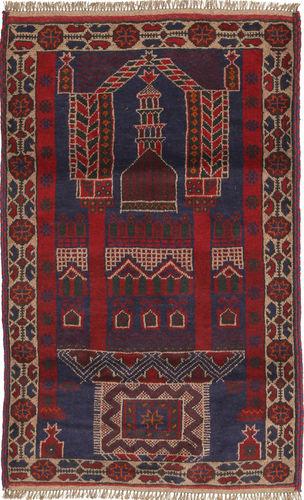 Baluch carpet ABCU879