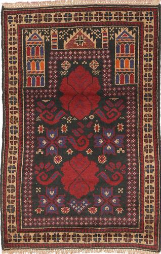 Baluch carpet ABCU1409