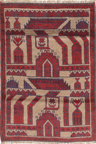 Baluch carpet ABCU1422