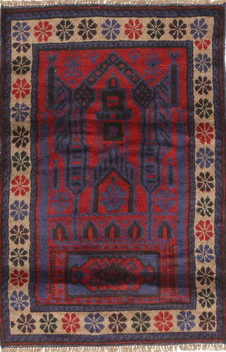 Baluch carpet ABCU420