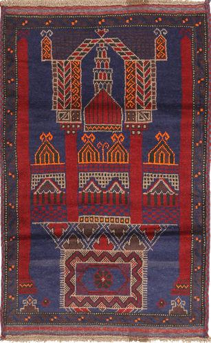 Baluch carpet ABCU941
