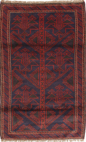 Baluch carpet ABCU947