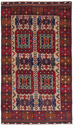 Baluch carpet NAZD1035