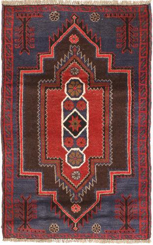 Balouch szőnyeg ABCU444