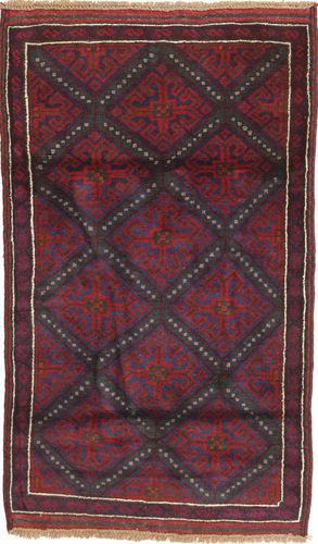 Baluch carpet ABCU963