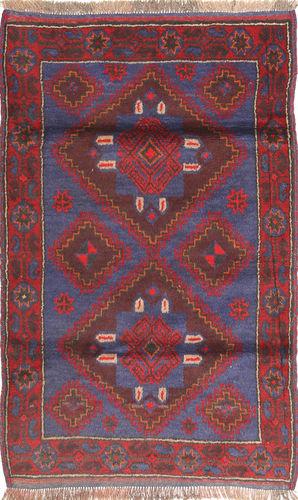 Baluch carpet ABCU1492